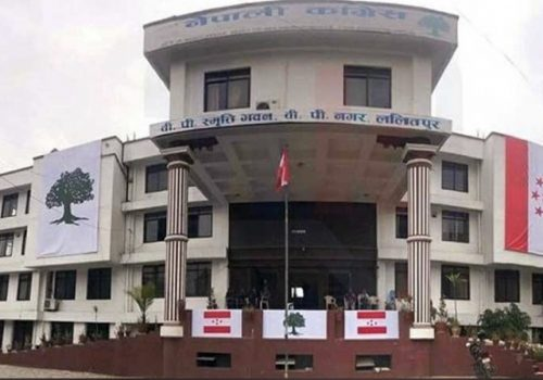 नेपालि कांग्रेसको पदाधिकारी बैठक बस्दै, यस्ता छन् छलफलको विषयहरु