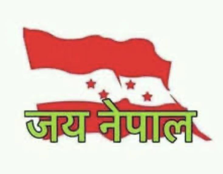 कांग्रेस नेता खनालको निधनप्रति नेपाली कांग्रेसद्वारा श्रद्धाञ्जली अर्पण