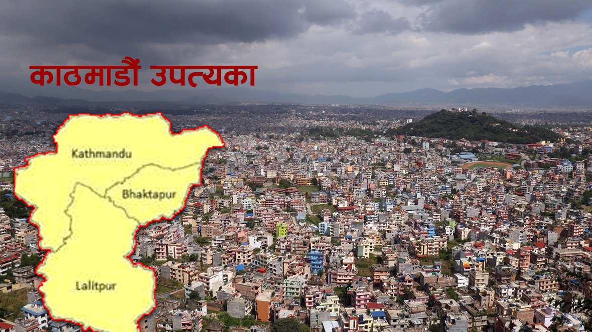 Kathmandu Valley Records 711 New Cases Of COVID-19 on Saturday