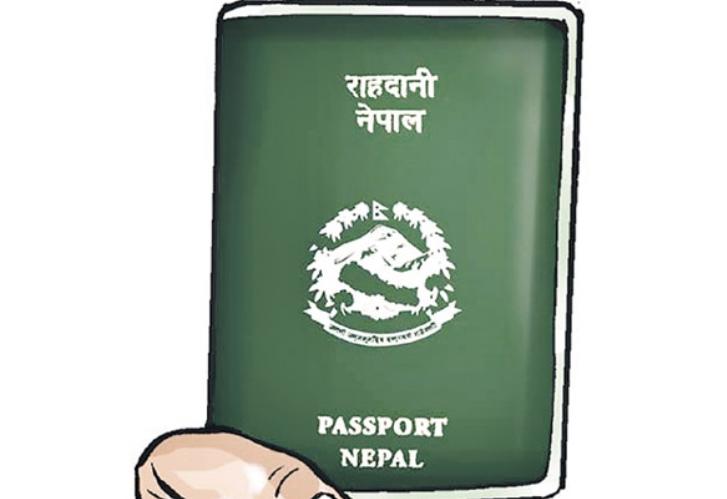 नेपालको पासपोर्ट विश्वकै खराब सूचीमा( सूची सहित)