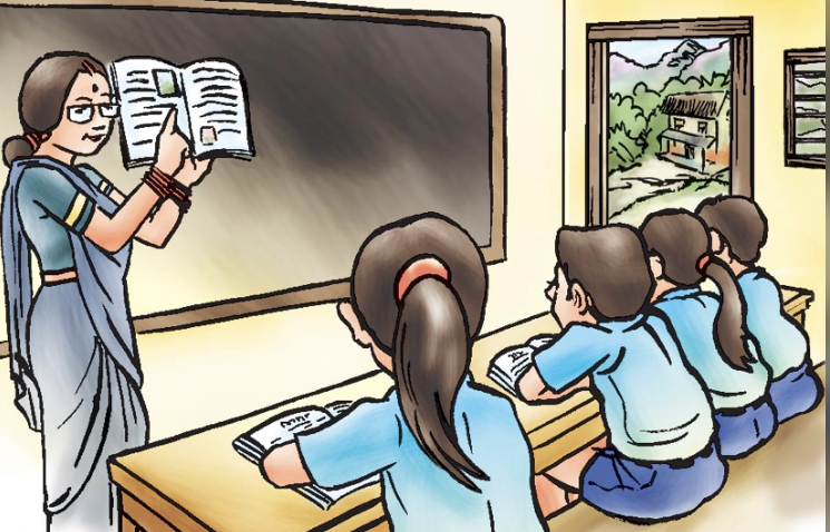 दक्ष शिक्षक पाउन कठिन