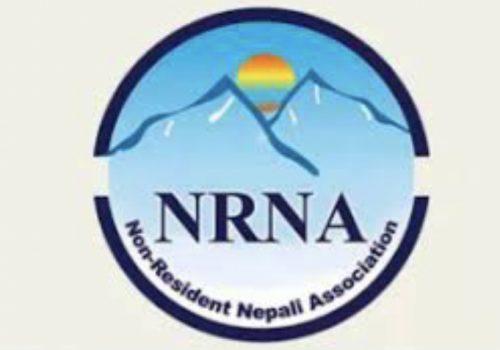 भ्रममा नपर्न गैर आवासीय नेपाली संघ राष्ट्रिय समन्वय परिषद क्यानडाको अपिल
