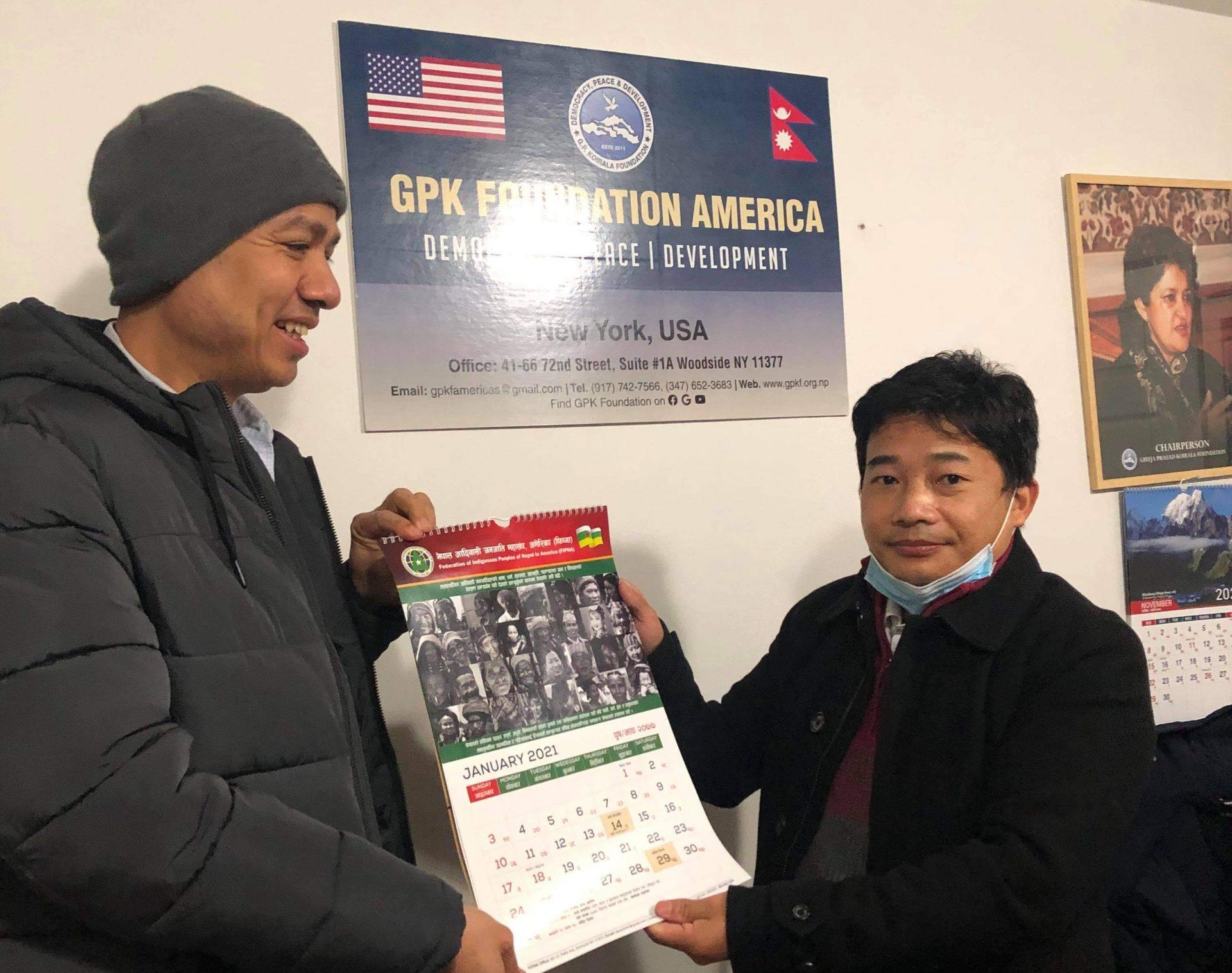 गिरिजा प्रसाद कोइराला फाउण्डेशन अमेरिकाद्वारा स्वागत ,नेपाली समुदायमा क्यालेण्डर वितरण