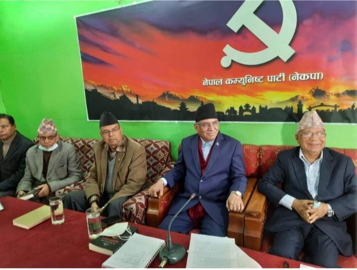 दाहाल-नेपाल समूहको केन्द्रीय कमिटी बैठक पेरिसडाँडामा सुरु