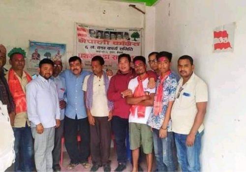 कैलालीमा १५ जना नेकपा कार्यकर्ता कांग्रेसमा प्रबेश
