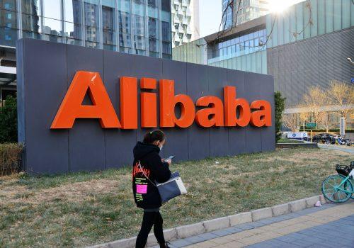 विश्वचर्चित कम्पनी अलिबाबामाथि २ अर्ब ७८ करोड डलर जरिवाना