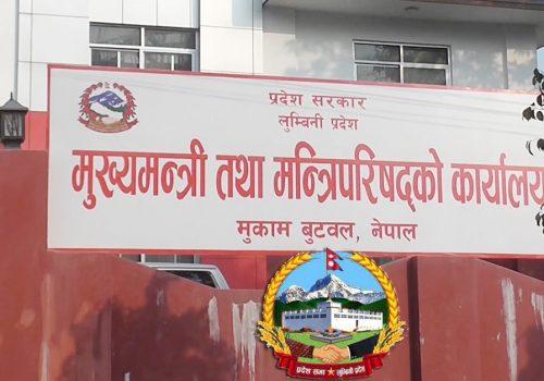 मन्त्रीको निर्देशनपछि लुम्बिनीमा पिसिआर परिक्षण शुल्क घट्यो