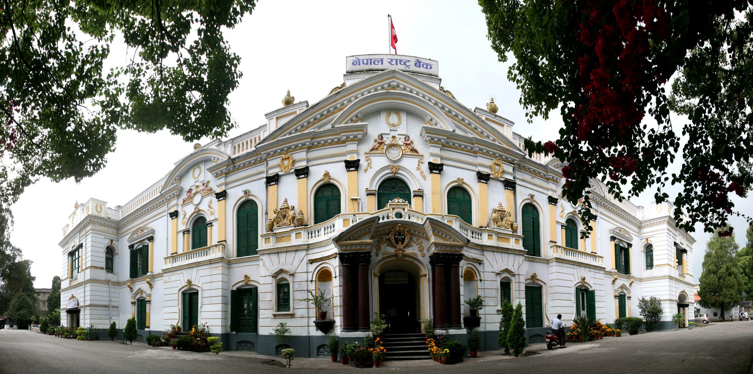 क्रिप्टोकरेन्सीको कारोबार र माइनिङ गरिनु पूर्णरुपमा गैरकानुनी हो: राष्ट्र बैंक