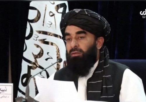 अमेरिका र तालिबानबीच पहिलो वार्ता हुँदै