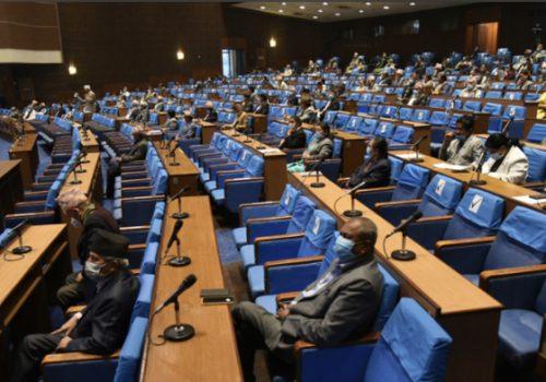 राष्ट्रियसभाको बैठक: आज पनि प्रमुख प्रतिपक्ष दल नेकपा (एमाले) लेद्वारा अवरुद्ध कायमै